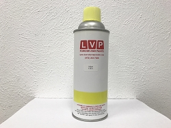LVP $3.99 Clearance Yellow 12OZ Aerosol Spray Paint